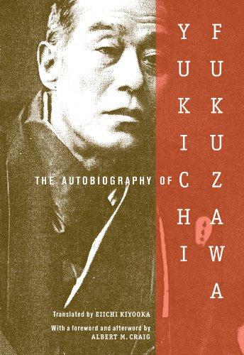 The Autobiography of Yukichi Fukuzawa