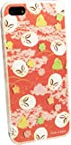 iPhone5ケース「京包美」囲みPSF-04-4和菓子和雑貨紙製品