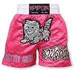 M.A.R International Ltd Kick Boxing &...