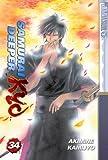 Samurai Deeper Kyo Volume 34 (1427802246) by Akimine Kamijyo