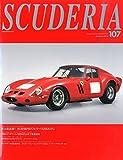 SCUDERIA (スクーデリア) Vol.107 2014年 11月号