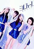 ミルフィーユ(21stシングル)(初回生産限定盤)(A4 PHOTOBOOK(36P)付)