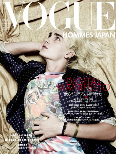 VOGUE HOMMES JAPAN VOL.9