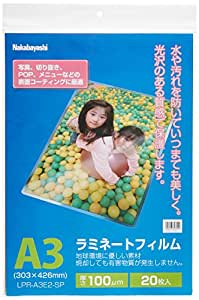 ナカバヤシ ラミネートフィルム 20枚入 303×426mm A3 LPR-A3E2-SP