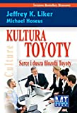 img - for Kultura Toyoty book / textbook / text book
