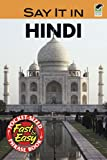 img - for Say It in Hindi (Dover Language Guides Say It Series) (English and Hindi Edition) book / textbook / text book