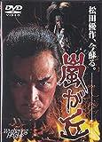 嵐が丘 DVD