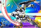 【 ガンダム デュエルカンパニー 01 】 R4 ユニコーンガンダム( ユニコーンモード ) ビスト財団 《 GUNDAM DUEL COMPANY 》 GN-DC01 MS 014