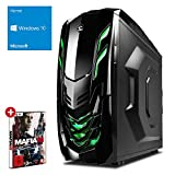 Kiebel [184232] Gamer PC Intel Core i7-6700K (4x4.0GHz) | 16GB DDR4-2666...