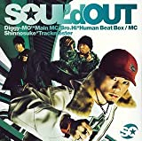 To All My Dearests♪SOUL'd OUT