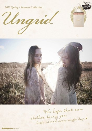 Ungrid 2012 Spring/Summer Collection (e-MOOK 宝島社ブランドムック)