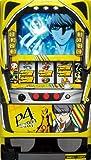 【中古】パチスロ実機 ニューギン Persona4 The SLOT(ペルソナ) 【コイン不要機セット】届いた日に遊べる