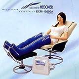 エクセレントメドマー EXM-12000A