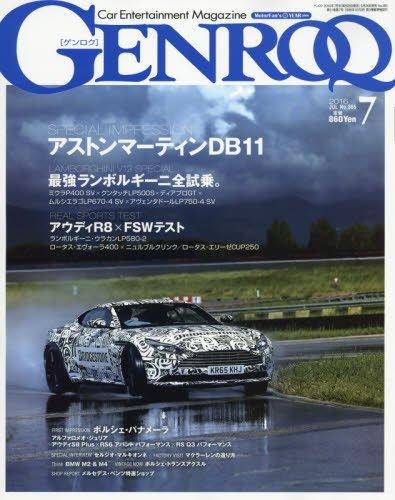GENROQ(ゲンロク) 2016年 07 月号 [雑誌]