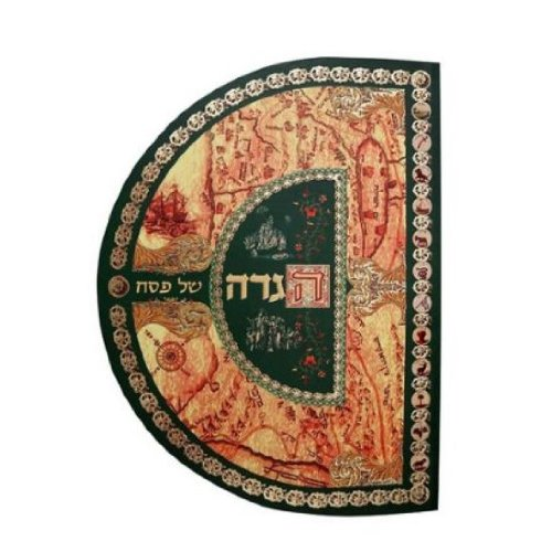 Haggadah for Passover Seder Night. Jewish Holdiay. Made in Israel. Soft Cover. Great Gift For: Shabbat Pasover Rabbi Bridesmaid Temple Chupah Wedding Housewarming Thanksgiving Anniversary Morhter&#8217;s Day Bar Mitzvah Bat Mitzva and Jewish Homes. Jewish Art