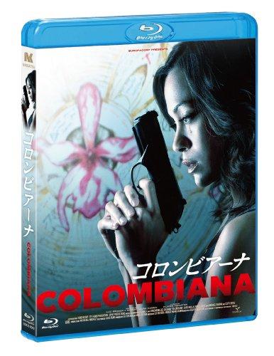 コロンビアーナ [Blu-ray]