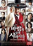 風と共に去りぬ (1 DISC)/コメディ