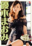 優木まおみ DVD 「純潔キネマ」