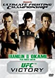 echange, troc Ultimate Fighting Championship - 72: Victory [Import anglais]