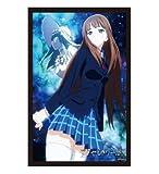 ブシロードスリーブコレクションHG (ハイグレード) Vol.518 アクセル・ワールド 『倉崎 楓子』