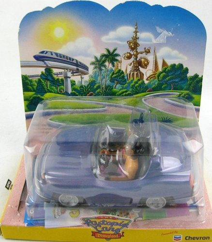Chevron Autopia Cars (Sparky)