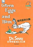 Green Eggs and Ham (Dr. Seuss Classics) (Chinese Edition)