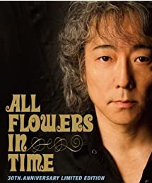 佐野元春 30th Anniversary Tour 'ALL FLOWERS IN TIME'(初回限定デラックス版) [DVD]