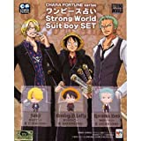 ��ONE PIECE FILM STRONG WORLD��CHARA FORTUNE serier ���ԡ����ꤤ Strong World Suit boy SET �ڥ����ץե�����2010��