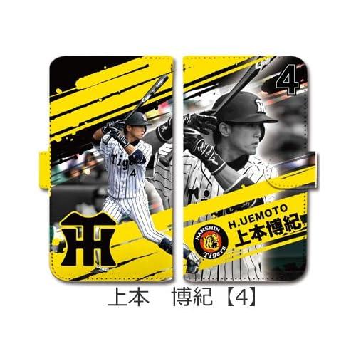 阪神タイガース 上本 博紀 手帳型 スマホケース ほぼ 全機種 対応 iPhone6s 専用 スマートフォンケース