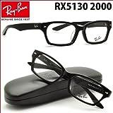 【国内正規品】レイバン(Ray-Ban RayBan)フレーム「RX5130」 ブラック 黒 セルフレーム