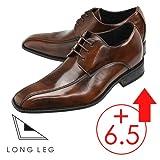 [エムエムワン] MM/ONE シークレット インヒール シューズ ブーツ 22種類から選べる 6?7cmアップ ビジネスシューズ ビジネスブーツ ショートブーツ チャッカブーツ メンズ ロングノーズ レースアップ スリッポン ローファー モンクストラップ UP 背が高くなる 伸びる 脚が長く見える ロングレッグ LONG LEG フェイクレザー エナメル ドレスシューズ ストレートチップ スワールモカシン スクエアトゥ イントレチャート 型押し 【H27208 ダークブラウン】 26.5cm
