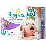 パンパース おむつ 新生児より小さいサイズ テープ はじめての肌へのいちばん 24枚