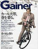 Gainer(ゲイナー) 2016年 04 月号 [雑誌]