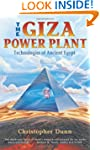 Giza Power Plant