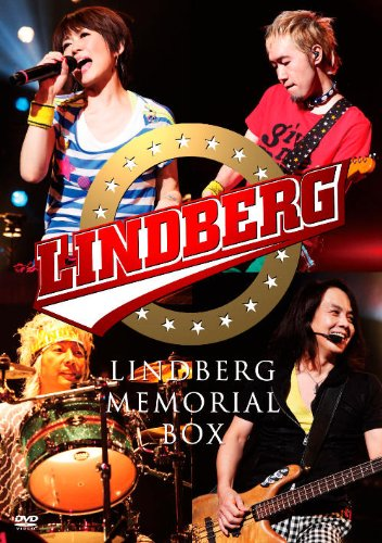 LINDBERG MEMORIAL BOX [DVD]
