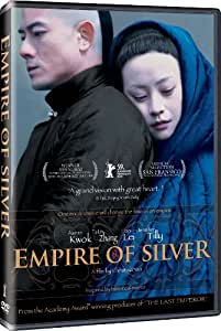 Empire of Silver [Import]