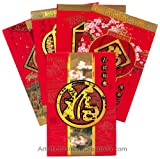Chinese New Year Gifts / Chinese Wedding Gifts / Traditional Chinese Culture: Traditional Chinese Red Envelopes (Set of 10)