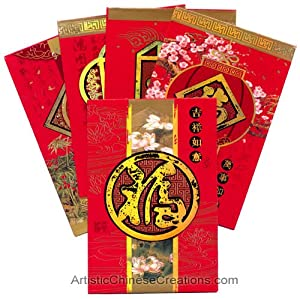 gifts in chinese culture.
