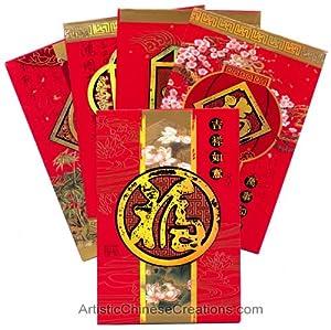 Chinese New Year Gifts Chinese Wedding