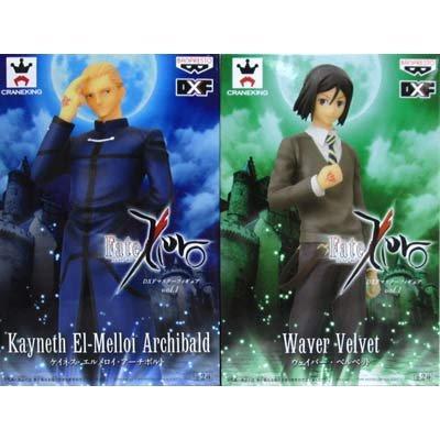 Fate/Zero フェイト/ゼロ DXFマスターフィギュア vol.1 ケイネス・エルメロイ・アーチボルト&ウェイバー・ベルベット 全2種セット バンプレスト プライズ