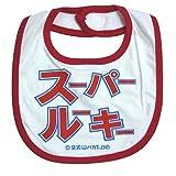 《スーパールーキー/ホワイト》公式バカTビブ☆面白ジョークよだれかけ/スタイ通販☆