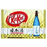 【3個セット】ネスレ キットカット 日本酒 mini 12枚