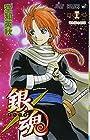 銀魂 第56巻 2014年10月03日発売