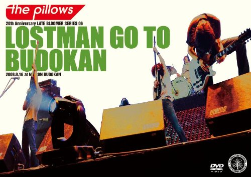 LOSTMAN GO TO BUDOUKAN [DVD]