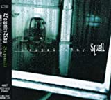 Squall by D'Espairsray (2007-03-14)