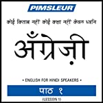 ESL Hindi Phase 1, Unit 01: Learn to Speak and Understand English as a Second Language with Pimsleur Language Programs | Pimsleur