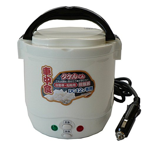 Takeru-kun(タケルくん) (12v Rice Cooker compare prices)