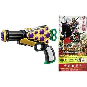 【クリックで詳細表示】Amazon.co.jp   仮面ライダー鎧武 (ガイム) アームズウェポン 03ブドウ龍砲   おもちゃ 通販