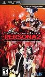 Shin Megami Tensei: Persona 2 Innocent Sin - PlayStation Portable Standard Edition