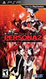 Shin Megami Tensei: Persona 2 Innocent Sin